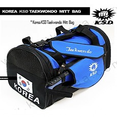 KSD미트가방