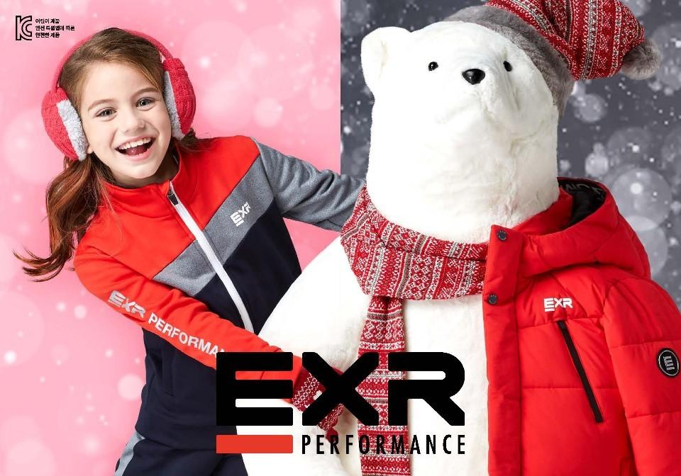 EXR 2019 3pcs